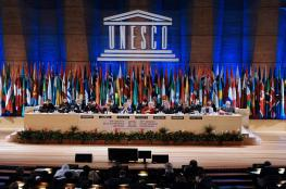 """""""اليونسكو"""" تتبنى قرارا جديدا بشأن الإجراءات الإسرائيلية في القدس"""