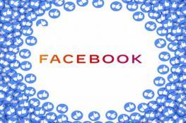 فيسبوك تطلق شعارا جديدا لهذا السبب