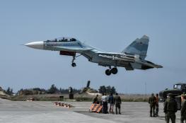 روسيا تعتزم توسيع قاعدتها البحرية في سوريا