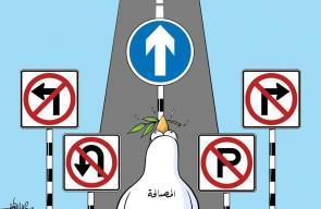 المصالحة الفلسطينية _ علاء اللقطة