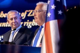 نتنياهو: علاقاتنا مزدهرة مع جيراننا العرب وموحدون للتصدي لإيران
