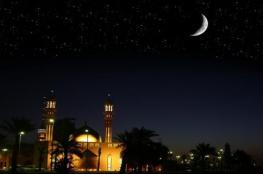 السعودية تدعو لتحري هلال شهر رمضان غداً.. فماذا يقول الفلك؟