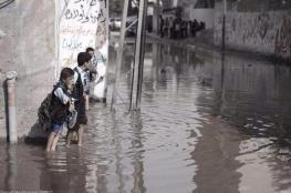 Israel settlers dump sewage on Palestinian school in Qalqiliya