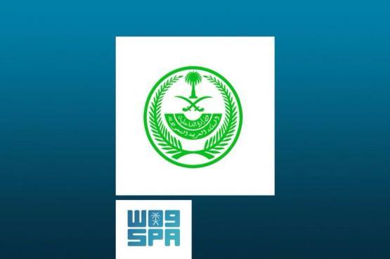 """اطلاق نار كثيف قرب القصر الملكي في السعودية والسبب """"درون"""""""