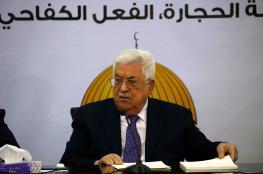 غازل النساء وهدد حماس.. عباس: لا نؤمن بالسلاح ولا بالصواريخ وقدمت التعازي لنتنياهو بمقتل 3 إسرائيليين