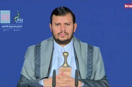الحوثي: إسرائيل تستعد للتواجد في اليمن بحماية من التحالف