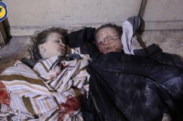 30 شهيد جراء القصف الجوي على الغوطة الشرقية بريف دمشق