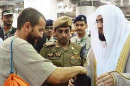 السلطات السعودية تعتقل إمام الحرم المكي الشيخ بندر بليلة 4 أيام