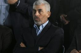 Sinwar: The wall of Gaza siege started to collapse