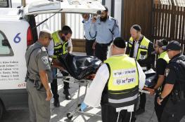 محللون: عملية القدس أعادت تعزيز معادلة الردع من جديد