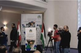 """في ذكرى يوم الأرض .. القدس الدولية تطلق تقريرها السنوي """"حال القدس 2016"""""""