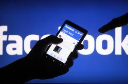 """أسبوع أسود على """"فيسبوك""""!"""