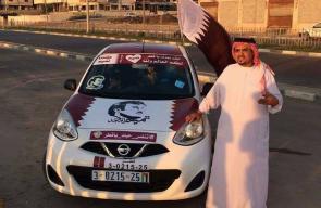 فلسطيني من غزة يعبر عن تضامنه مع قطر في حصارها