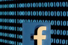 العفو الدولية: غوغل وفيسبوك تهددان حقوق الإنسان