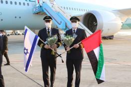 """اتفاق جديد.. 28 رحلة جوية أسبوعيا بين """"إسرائيل"""" والإمارات"""