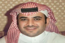 """مستشار الملك سلمان يعلن """"قائمة سوداء"""" لمؤيدي قطر"""