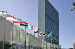 """منظمة الثقافة الفلسطينية في ماليزيا تدعو لطرد """"إسرائيل"""" من الأمم المتحدة"""