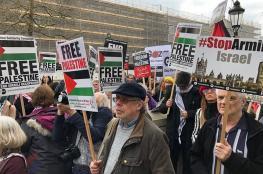 المنتدى الفلسطيني في بريطانيا يحشد لمظاهرة ضخمة بيوم الأرض