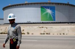 """""""أرامكو"""" السعودية تعلن عن أسعار جديدة لنفطها"""
