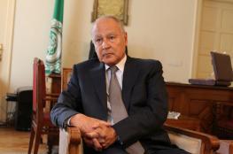 أبو الغيط: عودة سوريا للجامعة مرهونة بتوافق عربي وليس إجماعا