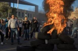 إضراب شامل يشل المرافق الاقتصادية الإسرائيلية