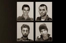 بعد انقطاع طويل.. نتنياهو يجتمع بعائلات الجنود الأسرى في غزة