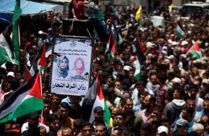تشييع جثمان الشهيدة المسعفة رزان النجار في خانيونس