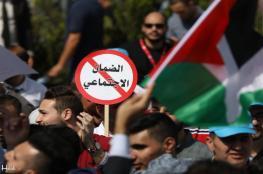 غدًا.. إضراب للقطاعين الخاص والأهلي بالضفة الغربية رفضًا لقانون الضمان الاجتماعي