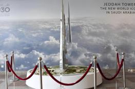 ما المبنى الجديد الذي يفوق برج خليفة ارتفاعا؟