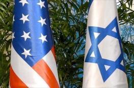 واشنطن لتل أبيب: إيران لن تمتلك سلاحا نوويا أبدا