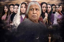 هل تتجه الدراما العربية نحو التطبيع؟