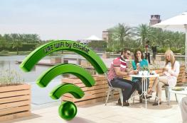 البرلمان الأوروبي يقر نظام الإنترنت المجاني في الأماكن العامة