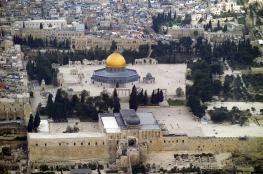 القدس والأقصى.. صور من زمن سابق
