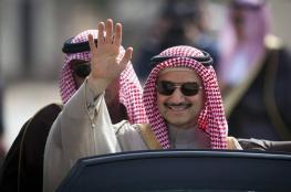 الوليد بن طلال يعود إلى الواجهة السعودية