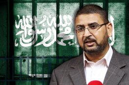 أبو زهري لشهاب: معتقلون فلسطينيون في السعودية يتعرضون للتعذيب وأجانب يحققون معهم