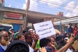 اليمن.. مسيرة جديدة ضد التطبيع مع الاحتلال في أبين