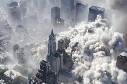 """""""وول ستريت جورنال"""": واشنطن ستكشف اسم مسؤول سعودي متورط بهجمات 11 سبتمبر"""