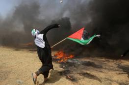 يا غَزّةَ العِزِّ