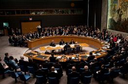 """واشنطن تدعو مجلس الأمن إلى تصنيف حماس """"تنظيما إرهابيا"""""""