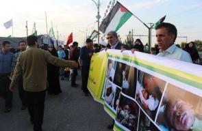 إيرانيون يتضامنون مع مسيرات العودة