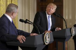 منظمة أمريكية تحتج على دعم واشنطن لإسرائيل