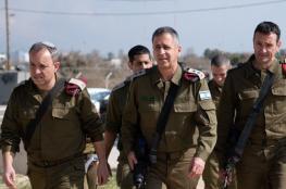 """رئيس أركان جيش الاحتلال يزور """"فرقة غزة"""""""