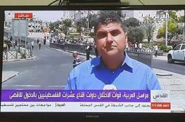 """قناة """"العربية"""" تغطي أحداث القدس بلسان إسرائيلي"""