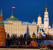 moscow_city_kremlin_bridge_capital_russia_flag_59197_3840x2160