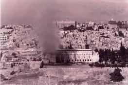 في الذكرى الـ48 لإحراق المسجد الأقصى.. جرائم متواصلة بحقه تعرفه على أبرزها