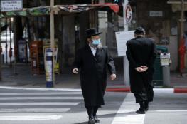 """دراسة: ازدياد الهوة وتفاقم الانقسام في المجتمع """"الإسرائيلي"""""""
