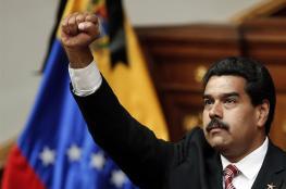 الرئيس الفنزويلي يتهم زعيم المعارضة بتدبير محاولة اغتياله