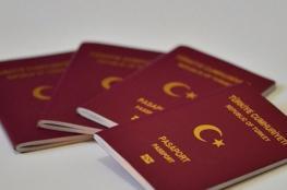 لن تصدق.. تركيا تمنح جنسيتها مقابل هذا المبلغ