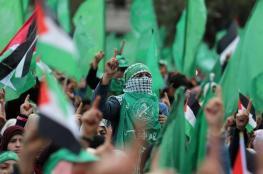 حماس: غزة كما الضفة ستكون حاضرة في ميدان مواجهة الضم
