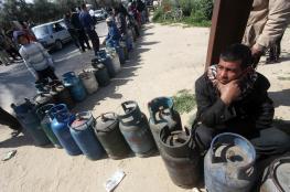 البترول تحدد شهراً واحداً كحد أقصى لتعبئة اسطوانة الغاز في غزة